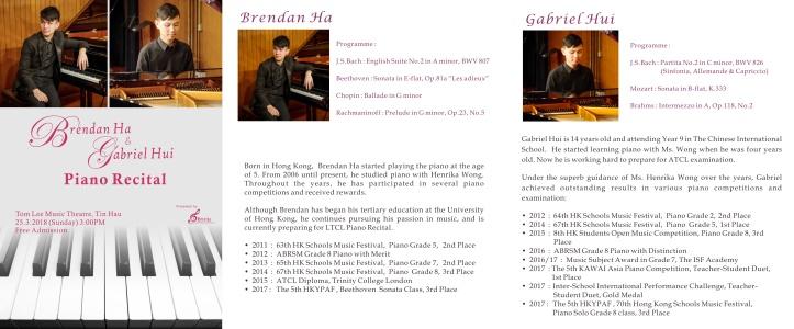 Gabriel and Brendan 1.jpg