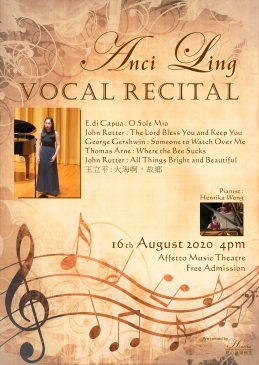 Anci Ling Vocal Recital